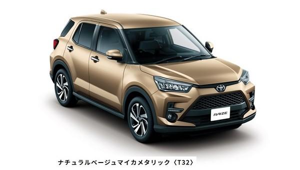 トヨタ ライズ 001.jpg
