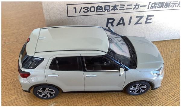 トヨタ ライズ 003.jpg